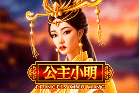 Princess Xiaoming